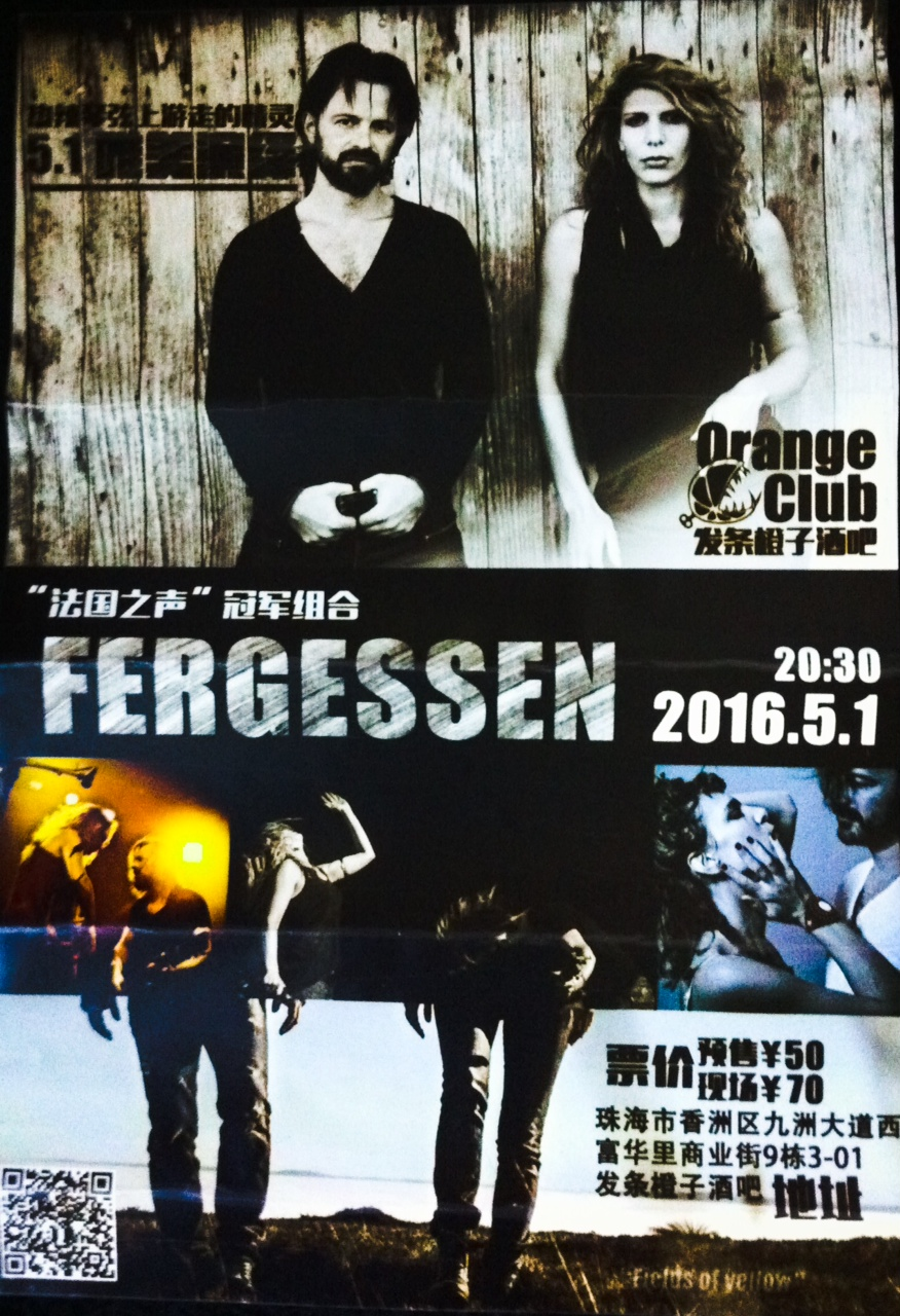 Affiche ORANGE CLUB - 01 mai 2016 - ZHUHAI