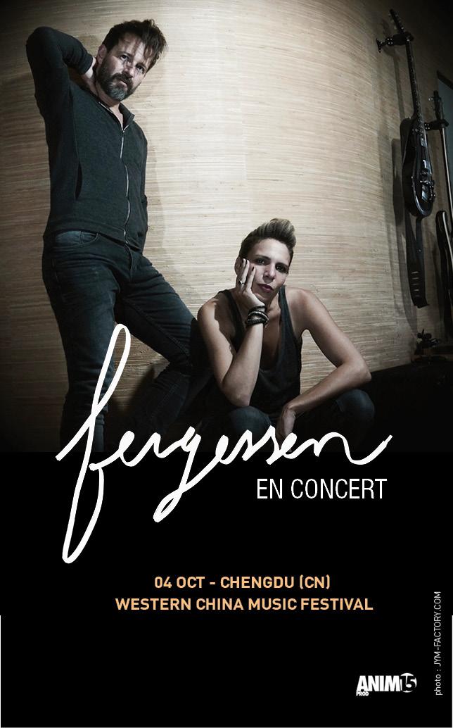flyera6-date-chine-chengdu